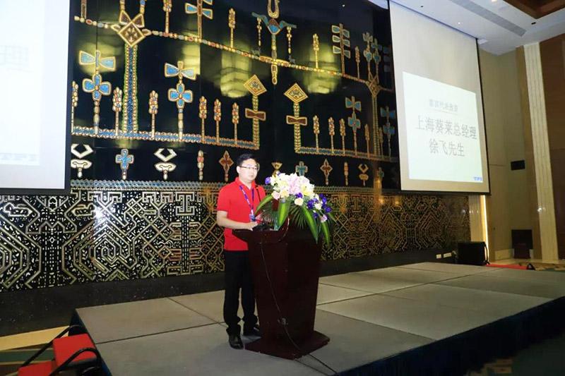 TPI轴承上海葵莱徐飞总经理发言